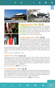 Korea Travel Guide photo