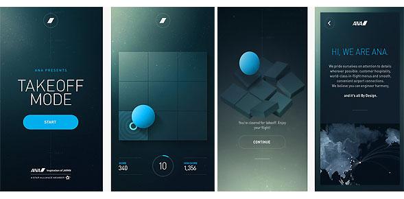 ANA lance une nouvelle application smartphone conçue pour détendre les passagers pendant le décollage
